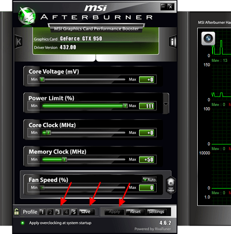 сохранение профилей MSI Afterburner