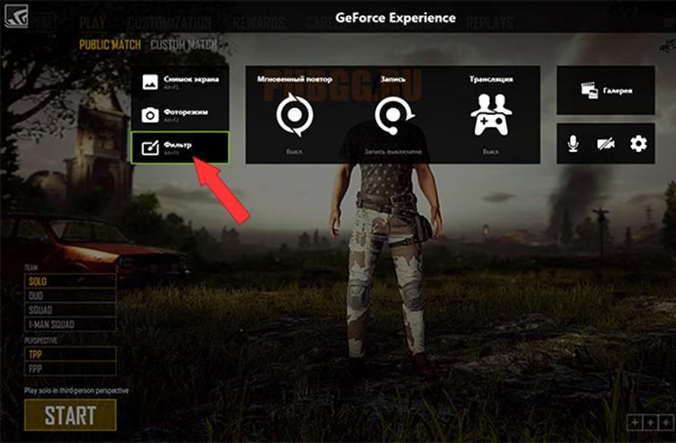 кнопка Фильтр в меню