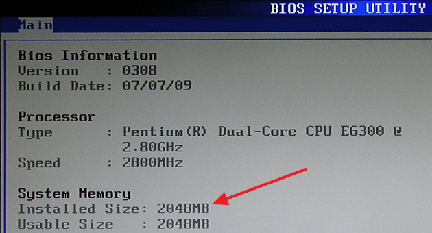 объем оперативной памяти в BIOS