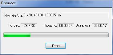 Как создать образ диска из файлов при помощи UltraISO