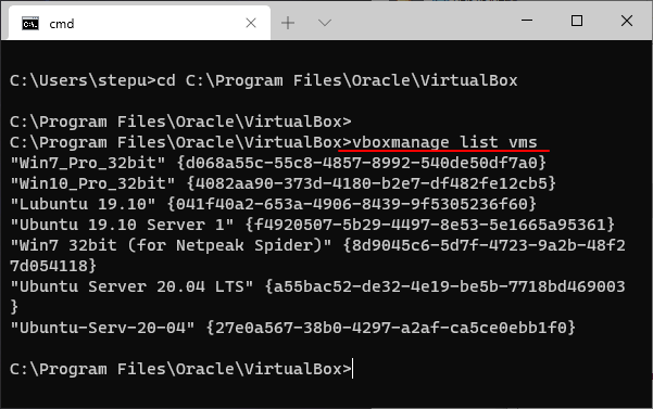Просмотр списка виртуальных машин в командной строке