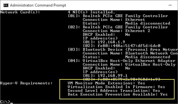 проверка совместимости с hyper-v