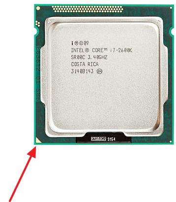 Устанавливаем процессор