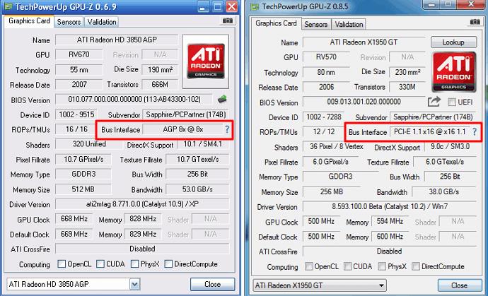 AGP и PCI Express в GPU-Z