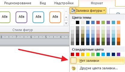 удаление фона под текстом на картинке