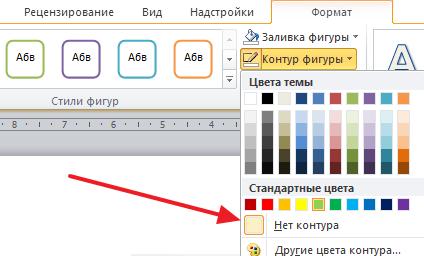 удаление контура текста на картинке