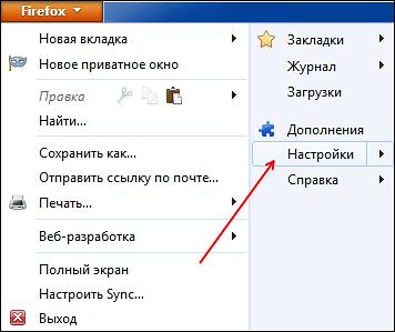 Как использовать Mozilla Firefox в качестве браузера по умолчанию