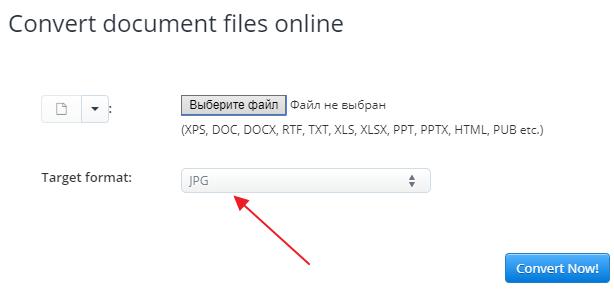 выбор типа файла для картинок