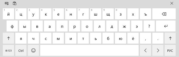 откроете виртуальную клавиатуру