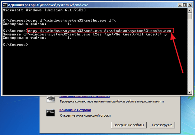 замените файл обработчика залипающих клавиш