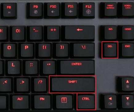 комбинация клавиш CTRL-SHIFT-DEL