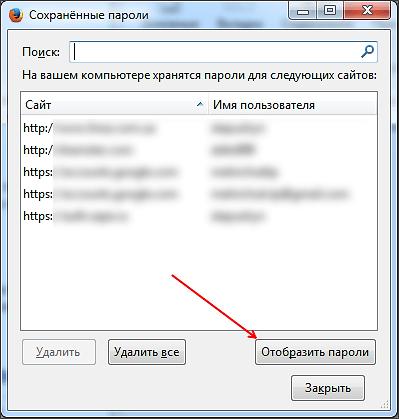 пароль под звездочками в настройках браузера