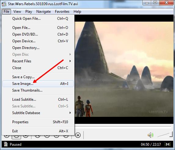программа Media Player Classic