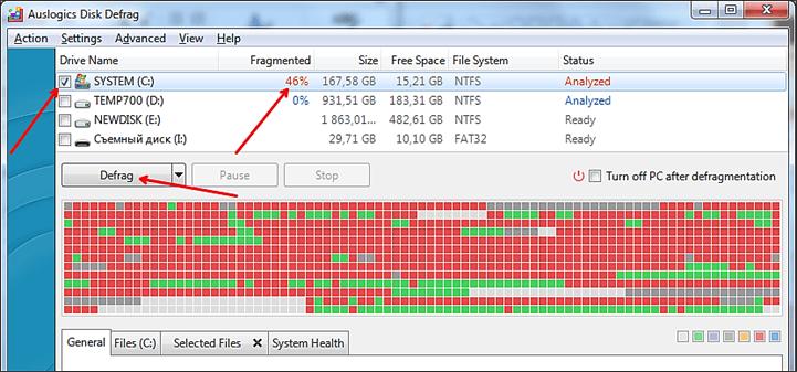 запуск дефрагментации в Auslogics Disk Defrag Free