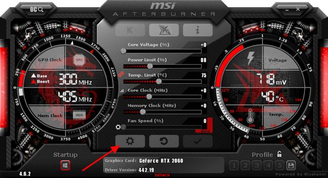 кнопка настроек в MSI Afterburner