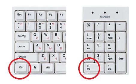 Как сбросить размер шрифта с помощью клавиатуры
