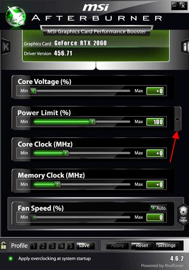 кнопка рядом с параметром Power Limit