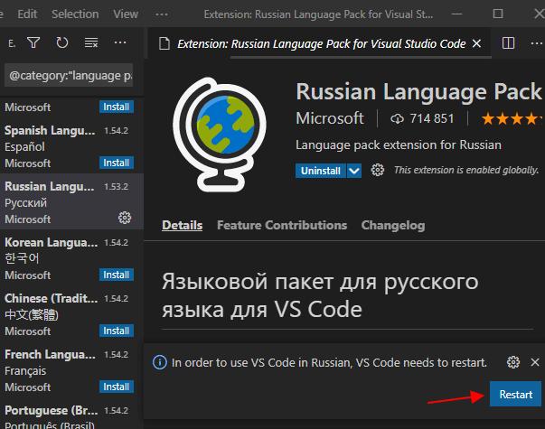 VS Code Restart
