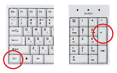 комбинация клавиш