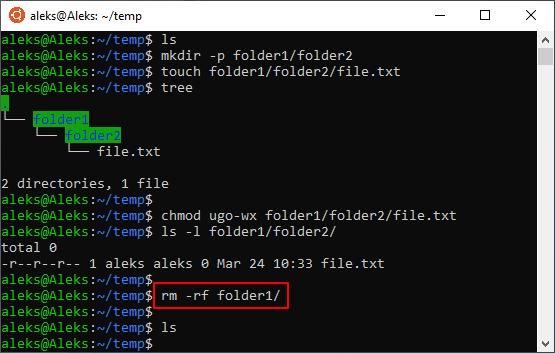 рекурсивное удаление файлов без подтверждения