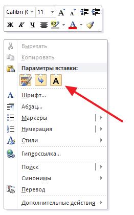 кнопка с буквой А