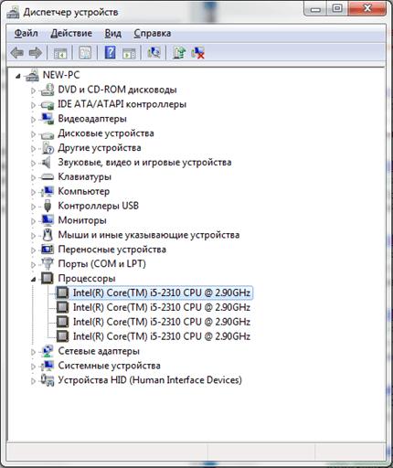 Как узнать какой у меня процессор: Диспетчер устройств