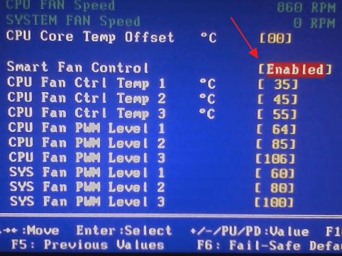 регулировка скорости вращения кулера в BIOS