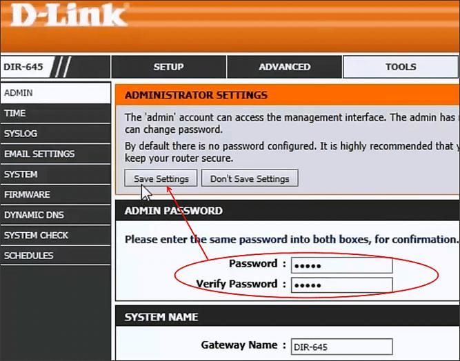 установка пароля и сохранение настроек