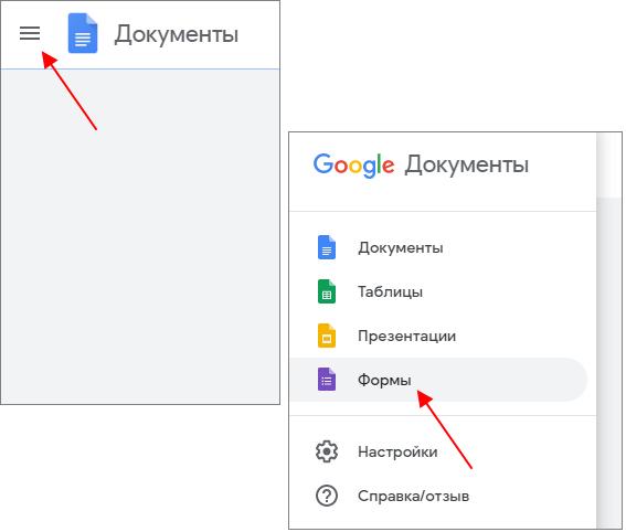 сайт Google Docs
