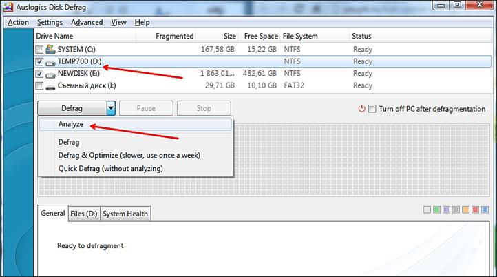 анализ диска в программе Auslogics Disk Defrag Free