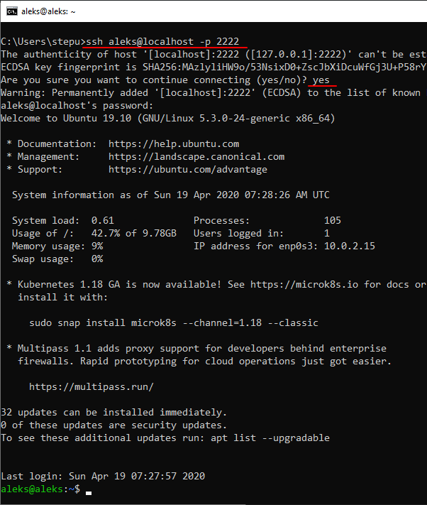 подключение к ssh через openssh