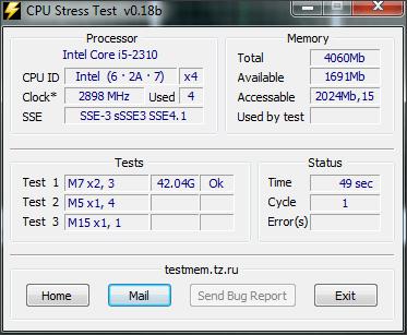 программа CPU Stress Test (CST)