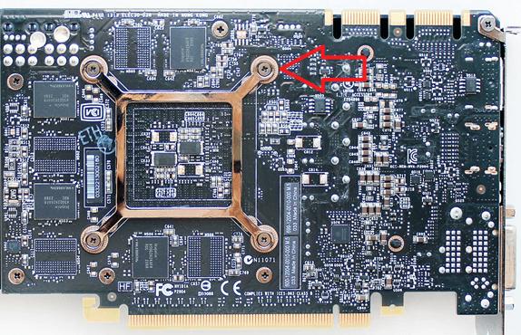 винты фиксирующие систему охлаждения видеокарты