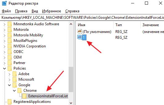 папка для удаления в реестре Windows