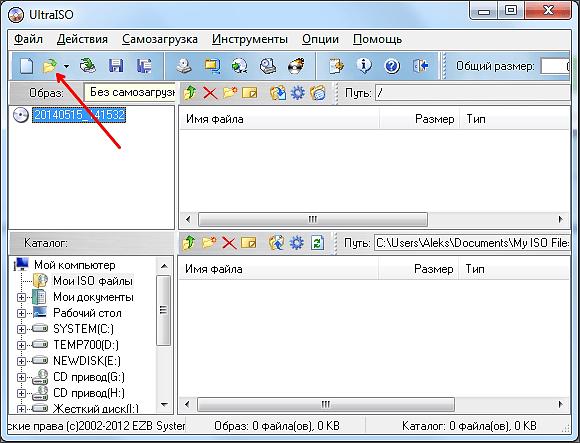 открываем ISO файл