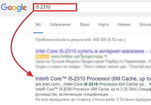 находим сайт производителя процессора