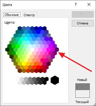 выбор цвета для фона страницы
