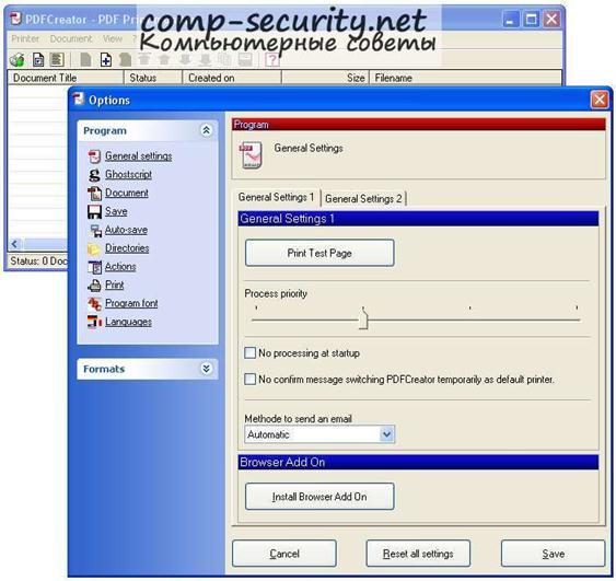 Создание PDF файлов PDFCreator