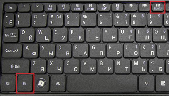 Num Lock на клавиатуре ноутбука