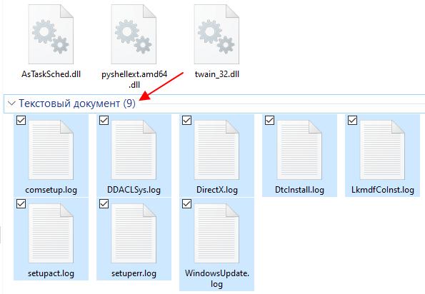 выделение по типу файла