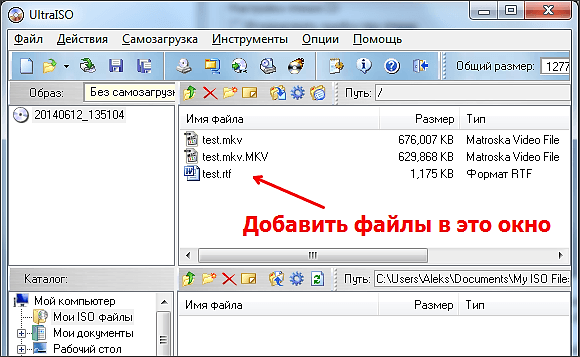добавляем файлы