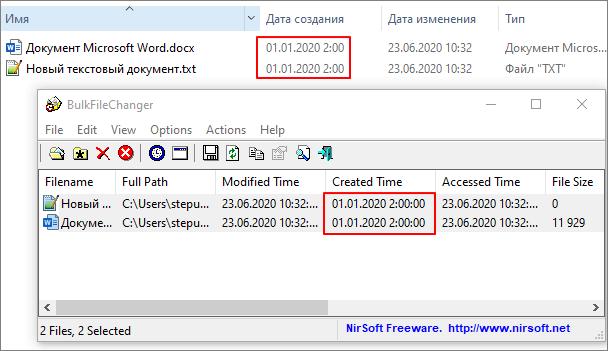 дата в проводнике Windows