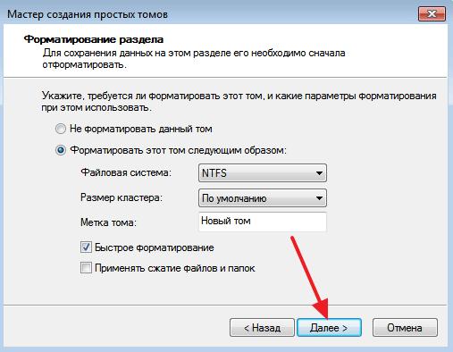 настройки форматирования