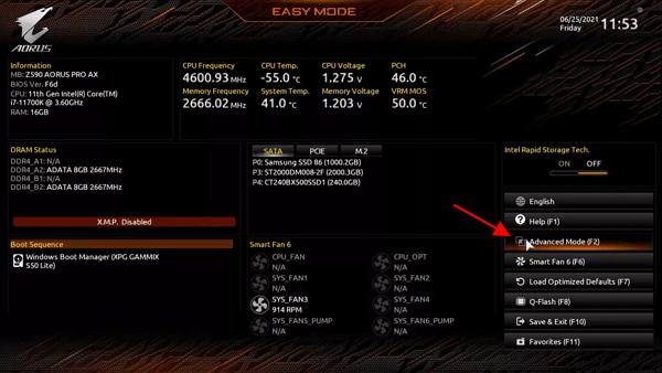 режим Advanced Mode (F2)