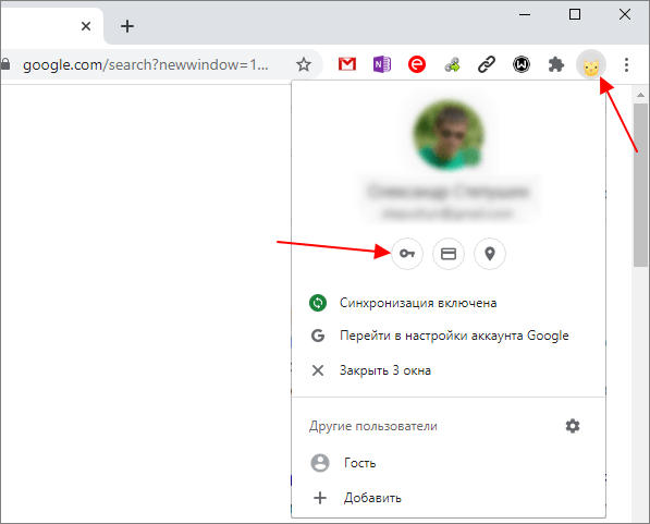 переход к паролям из профиля Google Chrome