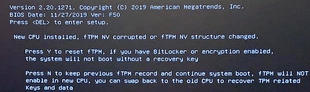ошибка New CPU installed, fTPM NV corrupted