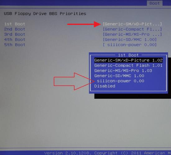 выбор флешки в разделе USB Floppy Drive BBS Priorities