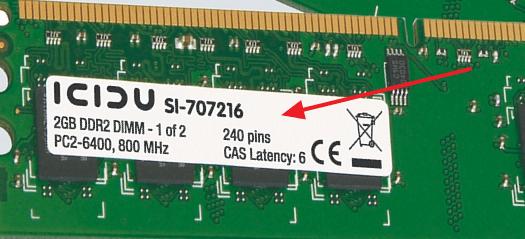 наклейка с характеристиками оперативной памяти