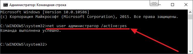 windows 10 как войти в другую учетную запись