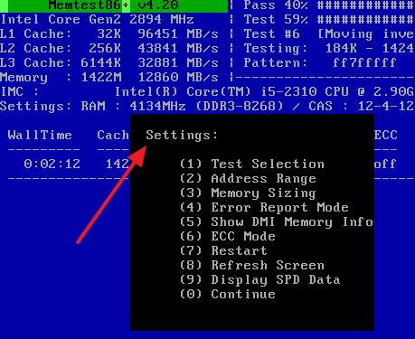 настройки программы Memtest86+